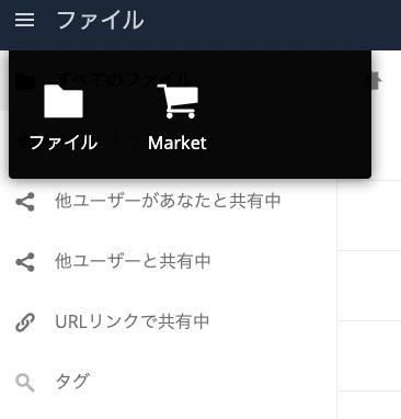 Market.png